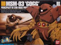 Gundam Universal Century 008 MSM-03 'Gogg'