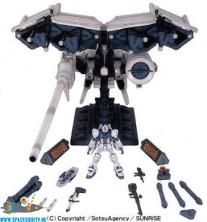 Gundam Universal Century 028 Dendrobium