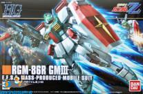 Gundam Universal Century 126 RGM-96R GM III (Gundam ZZ)