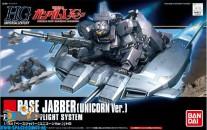 Gundam Universal Century 144 Base Jabber ( Unicorn ver.)