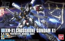 Gundam Universal Century 187 XM-X1 Crossbone Gundam X!