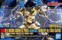 Gundam Universal Century 227 RX-0 Unicorn Gundam 03 Phenex (unicorn mode) (Narrative Ver.) (gold coating)