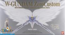 Gundam W-Gundam Zero Custom 1/60 PG