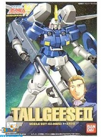 Gundam Wing WF-13 Tallgeese II