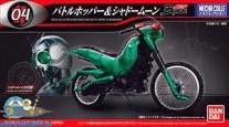 Kamen Rider Mecha Collection Battle Hopper & Shadow Moon