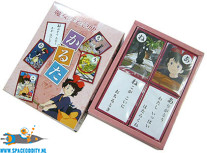 Kiki's Delivery Service karuta card game