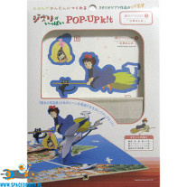 Kiki's Delivery Service (van Studio Ghibli) pop-up kit nr 4