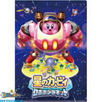 Kirby documenthouder Planet Robobot