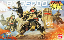 LBX 002 Deqoo non scale bouwpakket