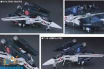 Macross VF-1 Super/Strike Valkyrie