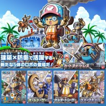 One Piece bouwpakket Chopper Robo Super