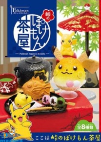 Pokemon Japanese Sweets Re-Ment blind box