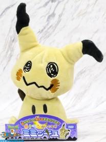 Pokemon pluche Sun & Moon MimiKyu