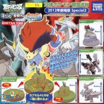 Pokemon zukan BW movie 2012 special 2 figuren set