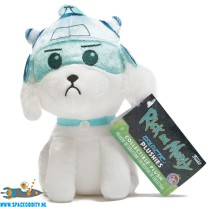 Rick and Morty Galactic Plushies ; Snowball 16 cm