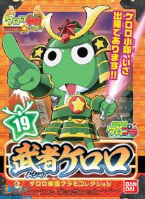 Sgt. Frog non-scale bouwpakket Musha Keroro