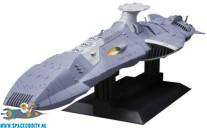 Space Battleship Yamato 2199 Domelaze the 3rd