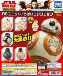 Star Wars BB unit gashapon set van 5 figuurtjes