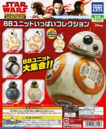 Star Wars BB unit gashapon set van 5 figuurtjes