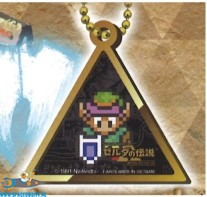 The Legend of Zelda Triforce sleutelhanger Link to the Past