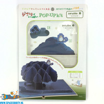 Totoro (Studio Ghibli) pop-up kit nr 3