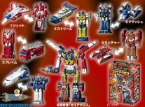 Transformers Gaiacross bouwpakket