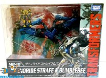 Transformers Movie The Best MB-10 Dinoride Strafe & Bumblebee