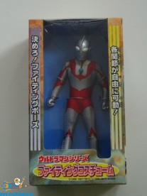 Ultra Man fighting costume actiefiguur
