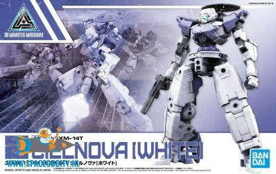 30 Minutes Missions bouwpakket 1/144 schaal bEXM-14t Cielnova (white)