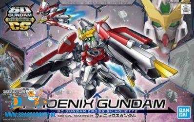 Gundam SD Cross Silhouette 17 Phoenix Gundam