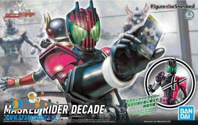 amsterdam-anime-model-kit-store-Masked Rider figure rise standard Masked Rider Decade