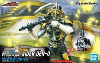 Masked Rider figure rise standard Masked Rider Den-O Ax Form