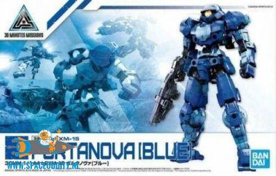 30 Minutes Missions bouwpakket bEXM-15 Portanova (blue)