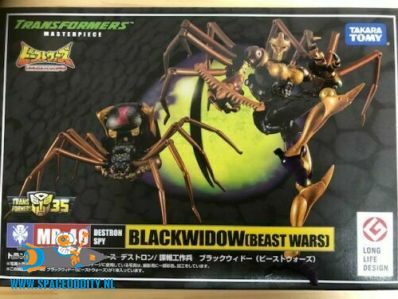 te koop, winkel, nederland, Transformers Masterpiece MP-46 Black Widow (Beast Wars)