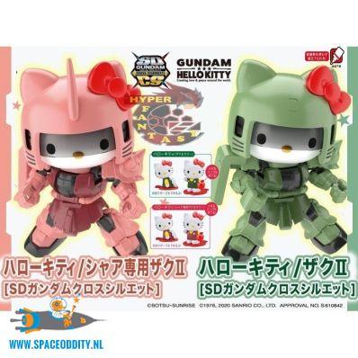Gundam SD Gundam Ex-Standard Hello Kitty / Char's Zaku II & Zaku !!