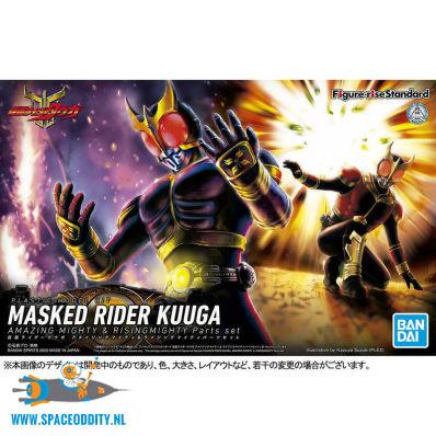 Masked Rider figure rise standard Masked Rider Kuuga