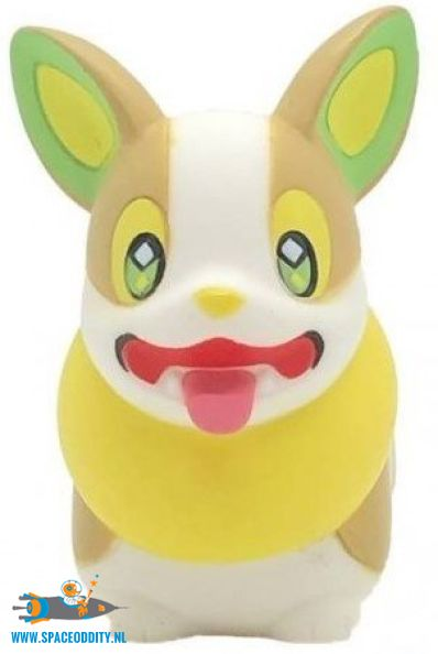 Pokemon Funi Funi mascot serie 4 Space Oddity amsterdam